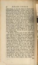 Pàgina 581